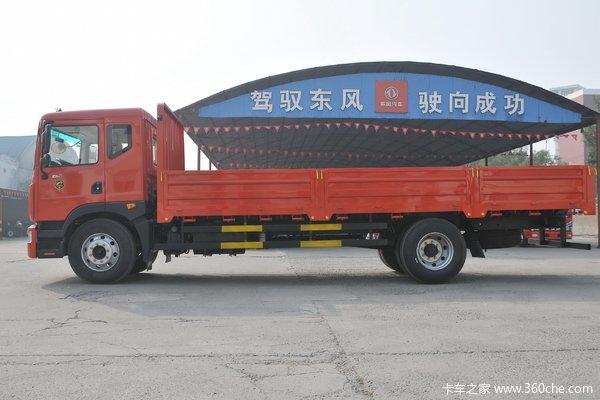 优惠0.3万东风多利卡D9载货车促销中