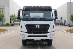 徐工 祺龙T系 350马力 6X4 12方混凝土搅拌车(NXG5251GJBK5)