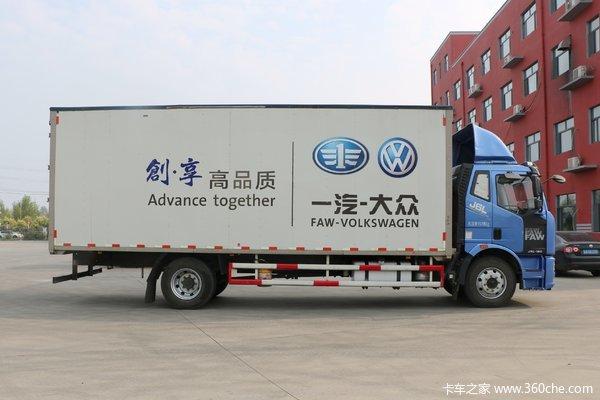 一汽解放 J6L中卡 2019款 280马力 6X2 9.7米仓栅式载货车(CA5250CCYP62K1L8T3E5)