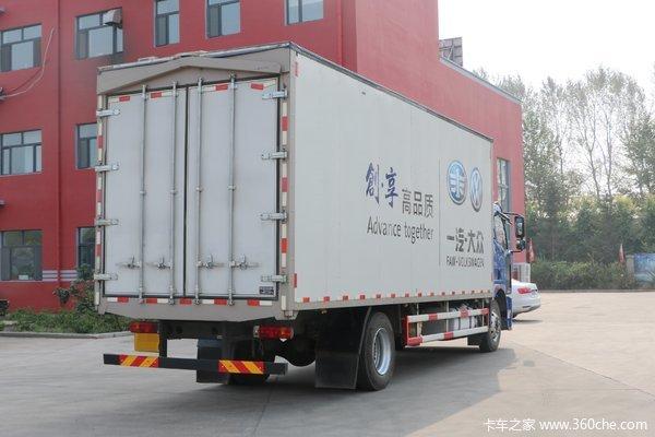 一汽解放 J6L中卡 标载型 160马力 7.7米厢式载货车(CA5160XXYP62K1L5E5)