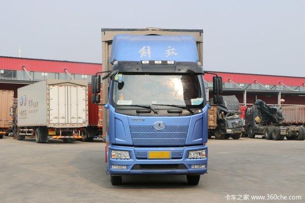 一汽解放 J6L中卡 2019款 加强型 240马力 4X2 6.2米仓栅式载货车(CA5180CCYP62K1L4E5)