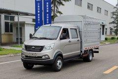 南骏汽车 瑞帅C系 1.5L 112马力 汽油 2.565米双排仓栅式微卡(国六)(NJA5020CCYSSE32DA) 卡车图片