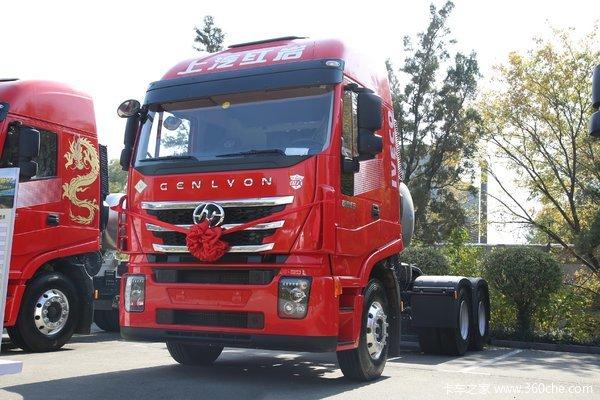 上汽红岩 杰狮C6重卡 440马力 6X4 LNG牵引车(国六)