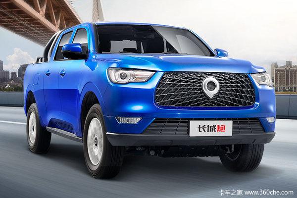 长城炮 2019款 商用版 精英型 2.0T柴油 163马力 四驱 6挡手动 大双排皮卡(国六)