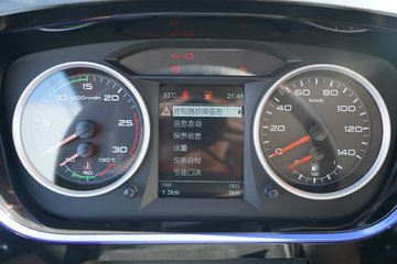 青岛解放 龙VH 2.0版 240马力 4X2 6.75米仓栅式载货车(CA5189CCYPK2L2E5A80)图片