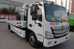 福田 欧马可S3 130马力 4X2 清障车(斯威谱牌)(NYX5045TQZPB6)