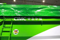 陕汽重卡 德龙新M3000 350马力 8X4 5.6米垃圾自卸车(SX5310ZLJMB246B)