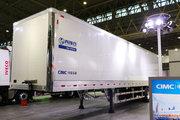中集 13.6米干货厢式运输半挂车