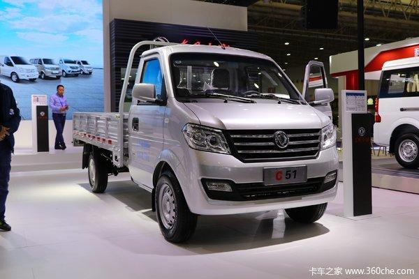 东风小康 C51 2019款 标准型 1.5L 112马力 汽油 3米单排栏板微卡(国六)