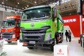 东风柳汽 乘龙H7 400马力 6X4 5.4米自卸车(LZ3250H7DC1)