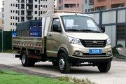 南骏汽车 瑞帅F2系 旗舰版 82马力 3.4米单排栏板微卡(NJA1040SDC34V)