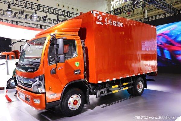 优惠0.3万东风凯普特K6载货车促销中