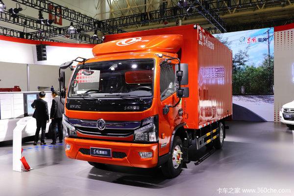 东风 凯普特K6 160马力 4.17米单排厢式轻卡(国六)