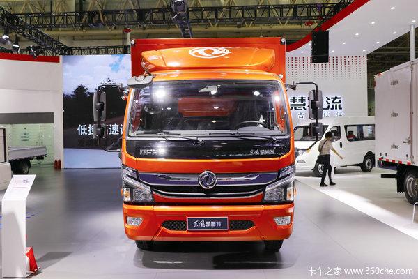 凯普特K6载货车限时促销中 优惠1.28万