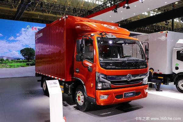 降价促销东莞凯普特K6载货车仅售9.64万