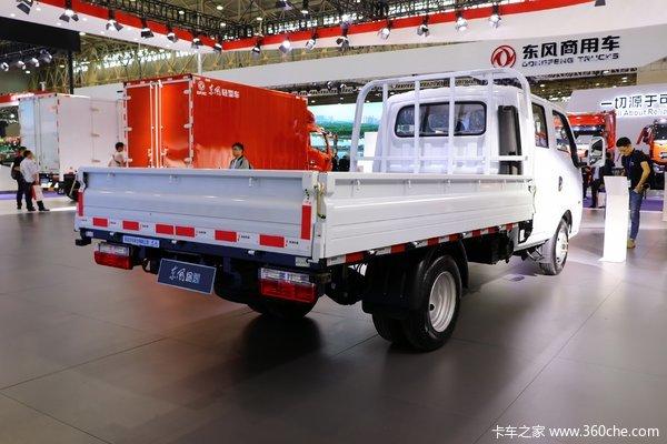 东风途逸载货车途逸在载货车进行优惠促销活动,优惠高达0.4万元