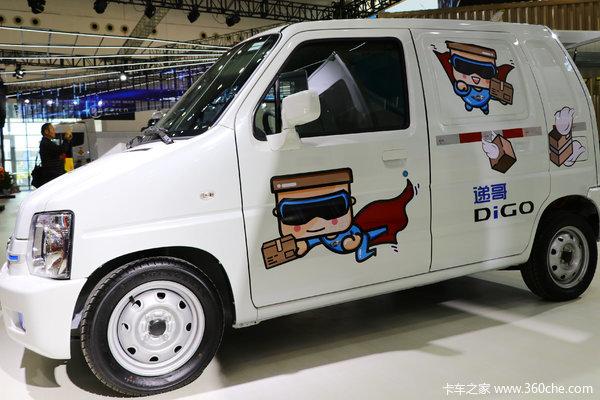 青岛逐步淘汰快递车使用新能源物流车