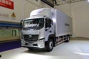 福田 欧马可S5系 220马力 8.1米排半厢式载货车(国六)(BJ5166XXY-2A)