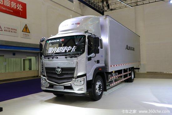 福田 欧航R系(欧马可S5) 220马力 8.1米排半厢式载货车(国六)(BJ5166XXY-2A)