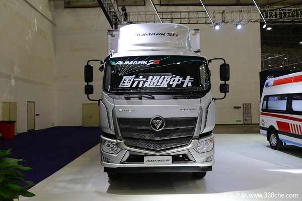 降价促销欧马可S5载货车仅售16.30万元