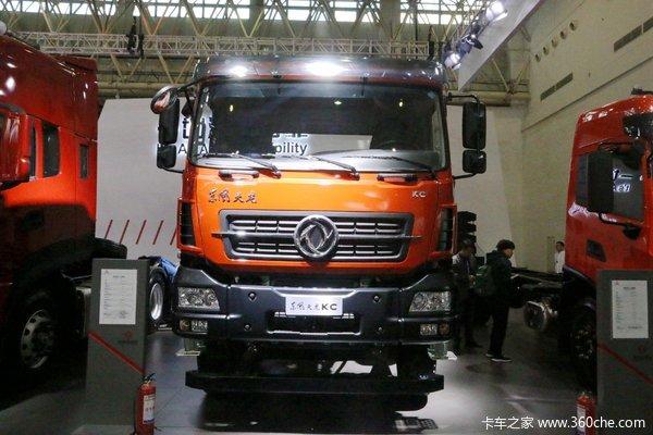 降价促销东风天龙KC(原大力神)自卸车仅售34万
