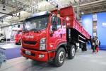 跃进 开拓T700 运输型 220马力 6X2 7.2米自卸车(SH3242VGDDWW4)