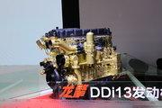 东风 龙擎DDi13 580马力 13L 国六 柴油发动机