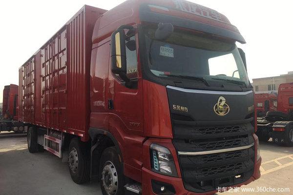 东风柳汽 乘龙H7重卡 2019款 315马力 6X2 9.6米厢式载货车