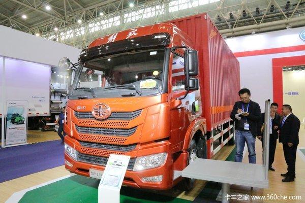 降价促销东莞龙VH载货车仅售18.80万起