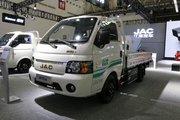 江淮 帅铃i3-X280 3.2T 3.5米单排纯电动栏板轻卡(HFC1031EV4)55.296kWh