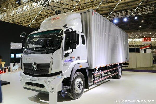 福田 瑞沃ES5 220马力 4X2 7.8米厢式载货车