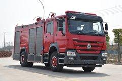 中国重汽 HOWO-7 310马力 4X2 消防车(新东日牌)(YZR5190GXFGL60)