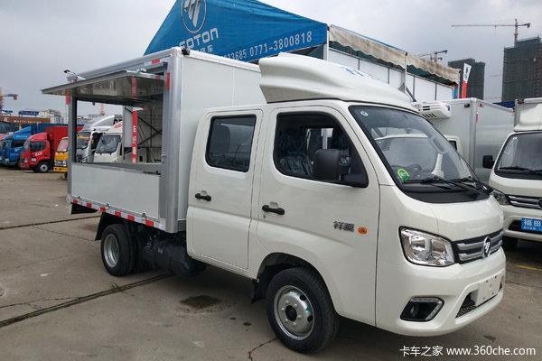 优惠0.3万3.3米祥菱M1载货车促销中