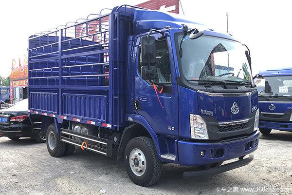 降价促销乘龙L3载货车仅售11.90万