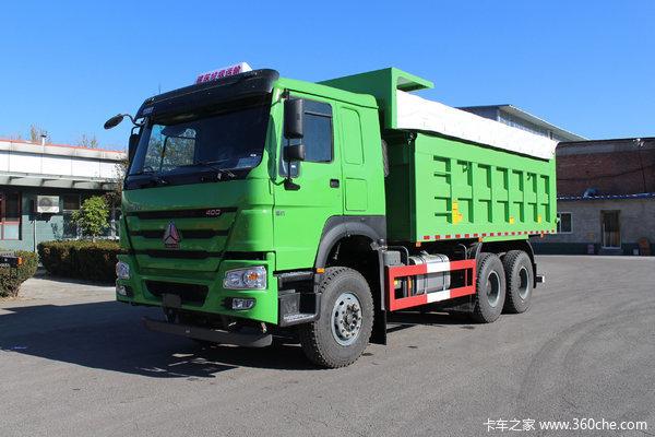 中国重汽 HOWO重卡 400马力 6X4 6米自卸车