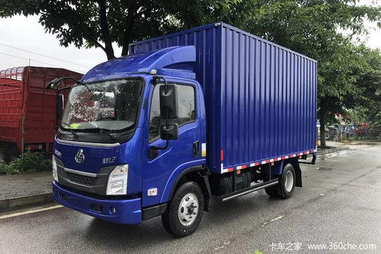 东风柳汽 乘龙L2轻卡 165马力 4X2 4.165米单排厢式载货车(LZ5041XXYL2AC1)