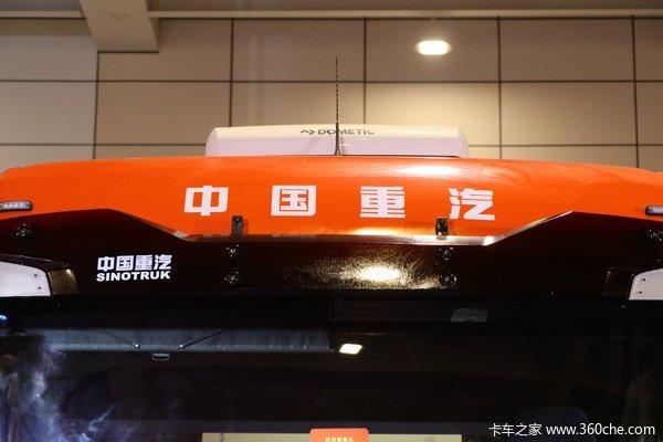 SITRAK C7H 牵引车新车上市 欢迎到店垂询