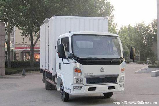 中国重汽HOWO 悍将 156马力 3.85米排半厢式轻卡(ZZ5087XXYG3315E183)