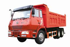 红岩 斯太尔重卡 270马力 6X4 4.8米自卸车(CQ3254XMG294) 卡车图片