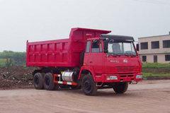 红岩 斯太尔重卡 270马力 6X4 4.8米自卸车(CQ3254XMG324) 卡车图片