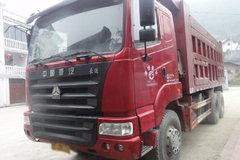 中国重汽 豪运重卡 266马力 6X4 6.3米自卸车(ZZ3255M4345C) 卡车图片