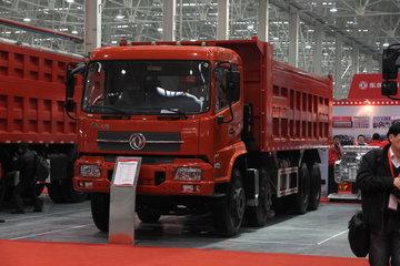 东风商用车 天锦重卡 260马力 8X4 6.5米自卸车(DFL3310B)