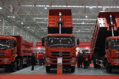东风商用车 大力神重卡 260马力 8X4 6.8米自卸车(DFL3311AXA)