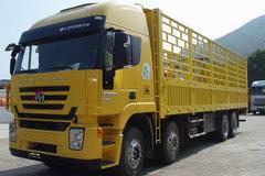 红岩 杰狮重卡 380马力 8X4 仓栅载货车(CQ5314CLXYHTG466) 卡车图片
