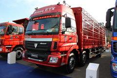 福田 欧曼VT 5系中卡 220马力 6X2 9.5米仓栅载货车(2280平顶标准型驾驶室)(BJ5252CCY-1) 卡车图片