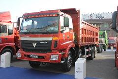 福田 欧曼VT 5系重卡 260马力 8X4 7米自卸车(2420平顶驾驶室)(BJ3312DNPJC-2) 卡车图片