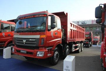 福田 欧曼ETX 6系重卡 360马力 8X4 7.4米自卸车(BJ3313DMPKC-AA)