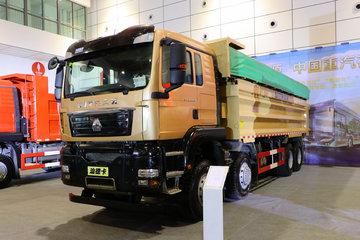 中国重汽 汕德卡SITRAK C7H重卡 440马力 8X4 7.8米自卸车(国六)