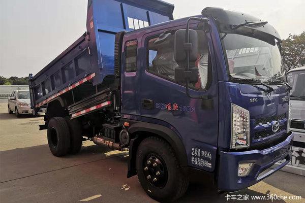 降价促销风驰自卸车仅售12.33万
