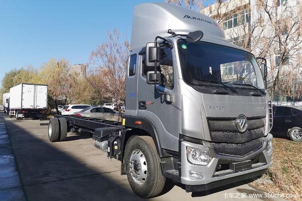 降价促销欧马可S5载货车仅售16.68万
